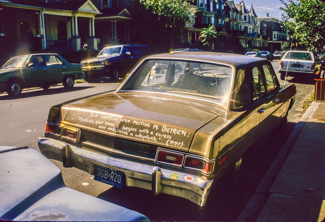 West Philadelphia, 1987